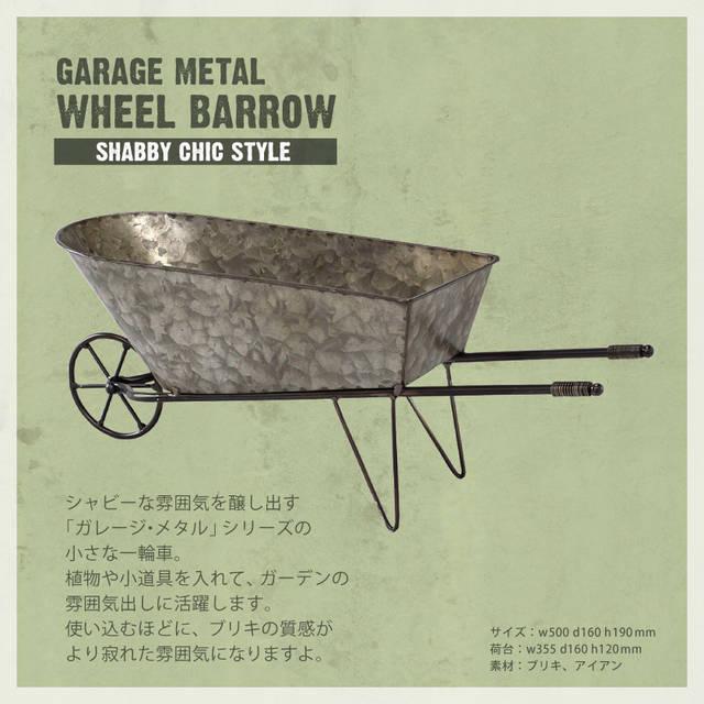 @ ブリキ製 一輪車 GARAGE METAL WHE...
