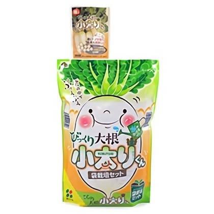 花ごころ びっくり大根小太りくん袋栽培セット 用土2L...