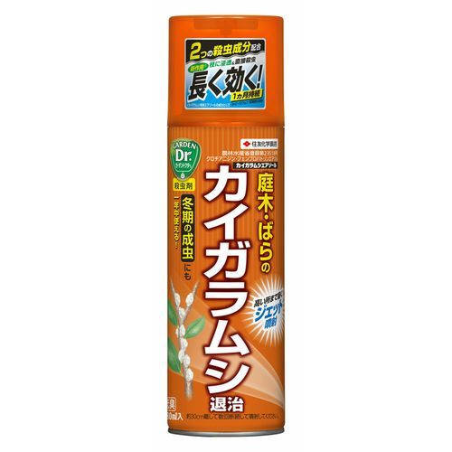 住友化学園芸 カイガラムシエアゾール/480ml