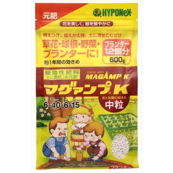 ハイポネックスジャパン:マグァンプK中粒 600g