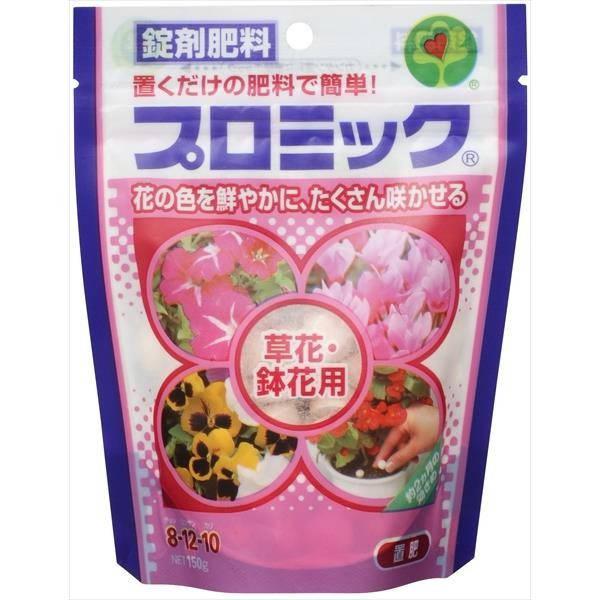 ハイポネックスジャパン:プロミック草花・鉢花用 150g