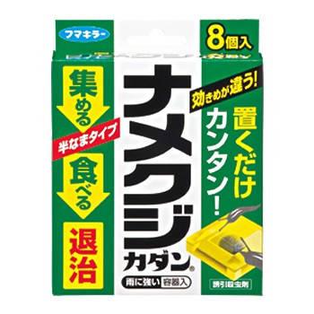 ナメクジカダン誘引殺虫剤 8個入 (フマキラー)