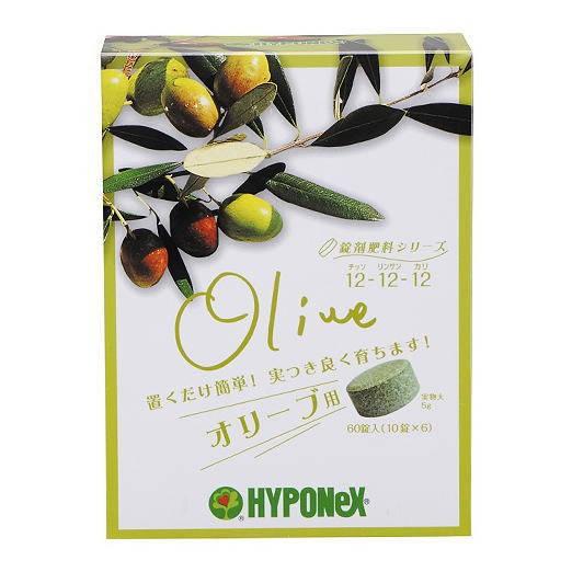 ハイポネックス 錠剤肥料シリーズ オリーブ用60錠