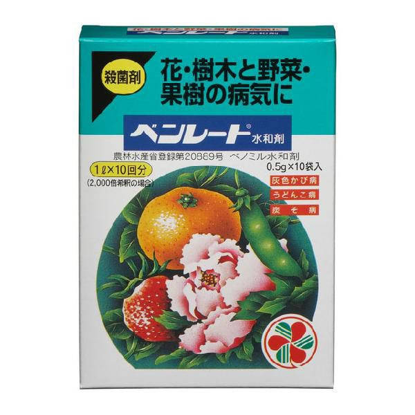 住友化学園芸 殺菌剤 GFベンレート水和剤