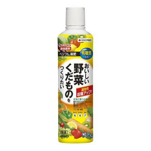 住友化学園芸 ベジフル液肥 /480ml