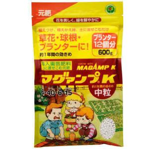/元肥/肥料/ハイポネックス マグァンプK中粒 600g