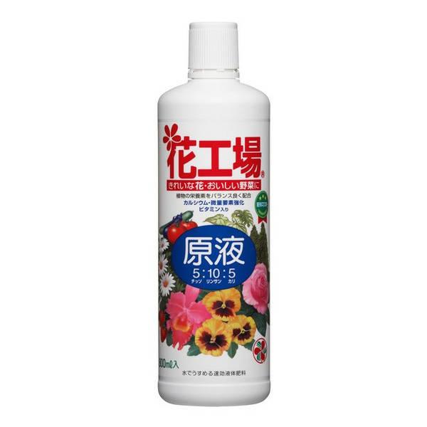 【住友化学園芸】【液体肥料】 花工場 原液 800ml