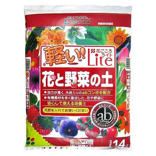 花ごころ 軽い!花ごころLite花と野菜の土 14L