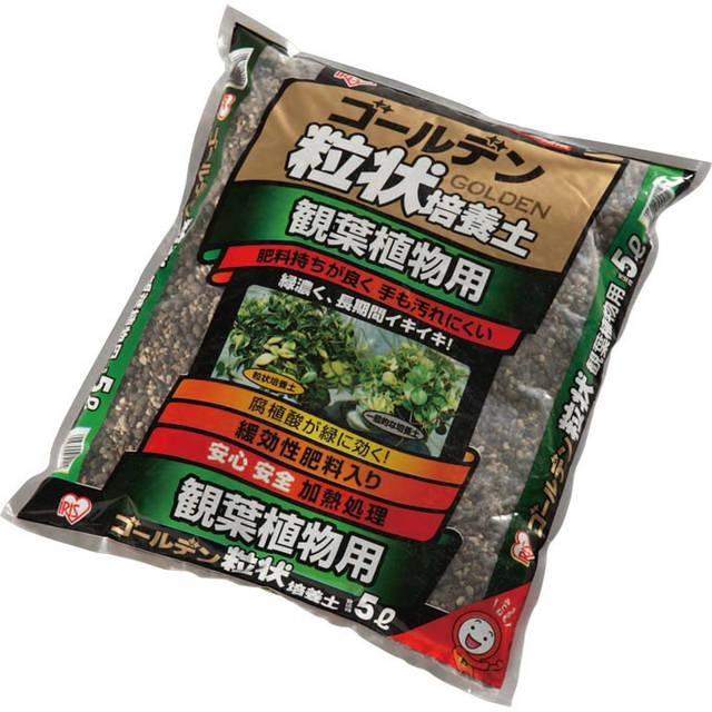 アイリスオーヤマ ゴールデン粒状培養土 観葉植物 5L
