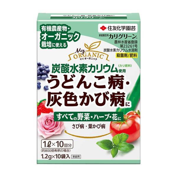 住友化学園芸 殺菌剤 自然派志向 カリグリーン 1.2...