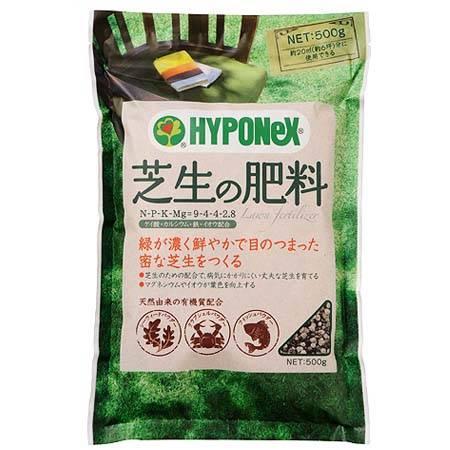 ハイポネックス 芝生の肥料