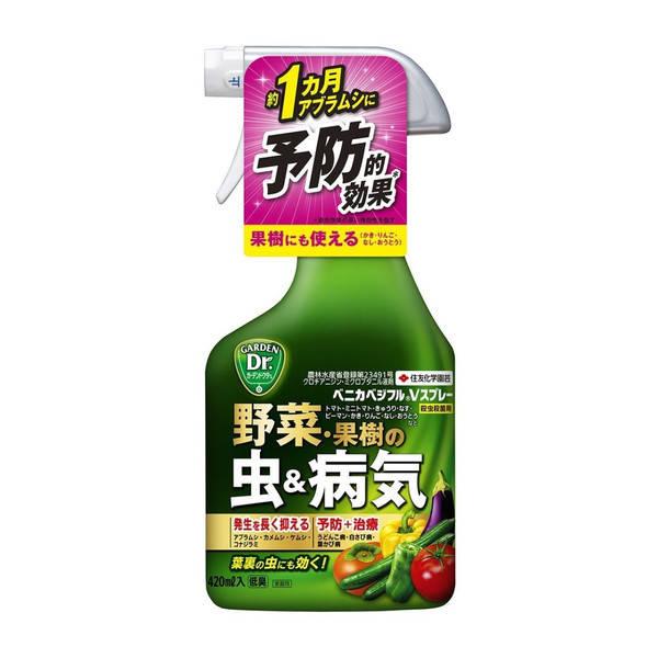 【住友化学園芸】ベニカベジフルVスプレー 420ml