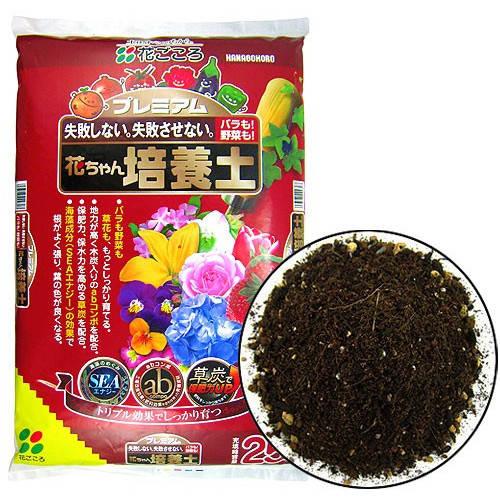 プレミアム花ちゃん培養土 25L :HA-tuchi-025:花育通販Yahoo!店 - 通販 - Yahoo!ショッピング (10500)