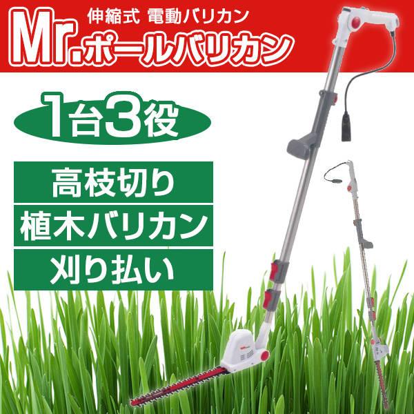 ムサシ P-2001 電動草刈機