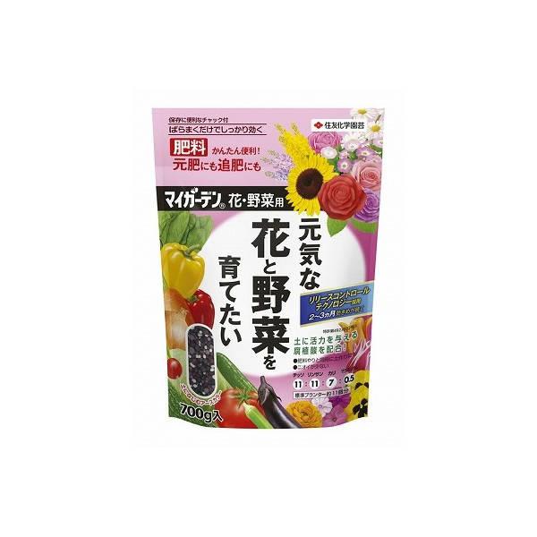住友化学園芸 マイガーデン 花・野菜用 700g