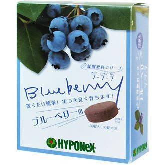 ハイポネックス 錠剤肥料シリーズ ブルーベリー用