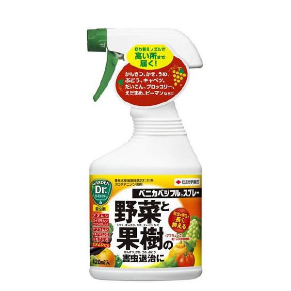 殺虫剤 住友化学園芸 ベニカベジフルスプレー 420ml