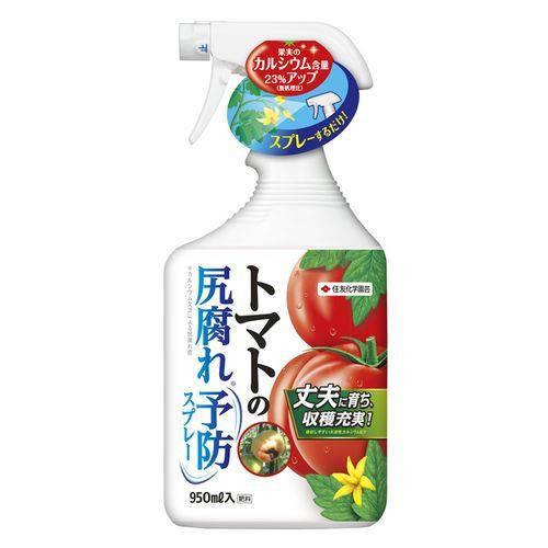 住友化学園芸 トマトの尻腐れ予防スプレー/950ml