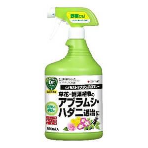 住友化学園芸 GFモストップジンRスプレー 900ml