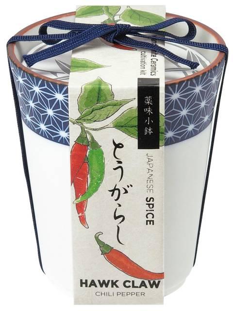 ガーデニング 薬味小鉢 とうがらし栽培キット