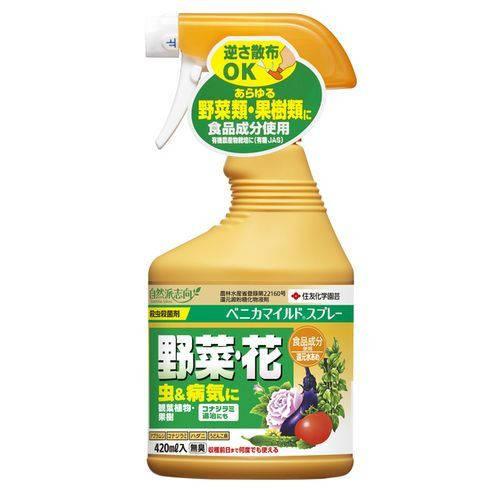 住友化学園芸 ベニカマイルドスプレー/420ml