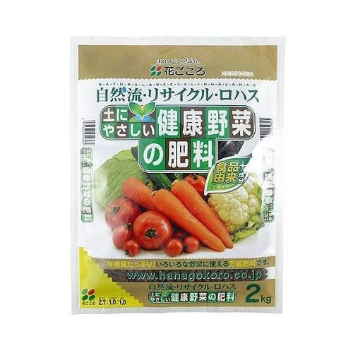 花ごころ 土にやさしい健康野菜の肥料 2kg