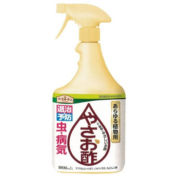 アース製薬 退治予防 アースガーデン やさお酢 100...