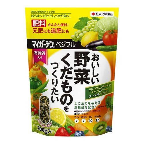 住友化学園芸 マイガーデンベジフル/700g