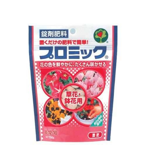 ハイポネックス プロミック 草花・鉢花用 150g