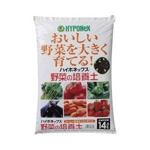 ハイポネックス 野菜の培養土 14L