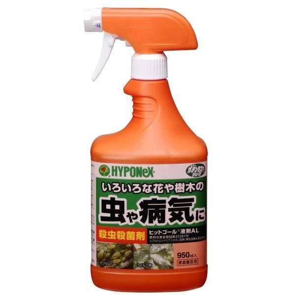 ハイポネックス ヒットゴール液剤AL 950ml