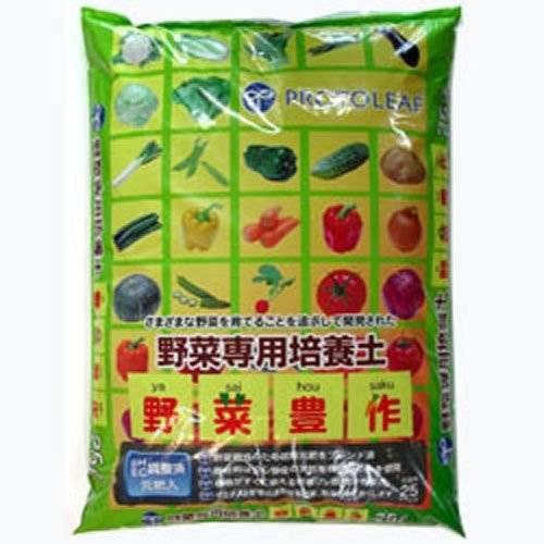 プロトリーフ 野菜専用培養土『野菜豊作』