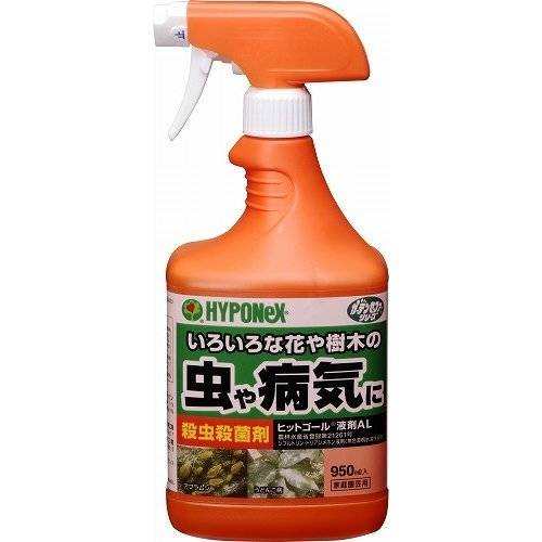ハイポネックス GSヒットゴール液剤AL 950ml