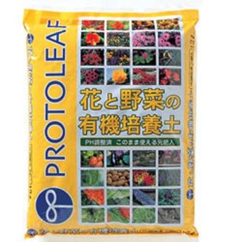 プロトリーフ 花と野菜の有機培養土/12L