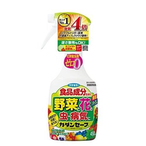 カダン 花と野菜のやさしい殺虫・殺菌 ハンドスプレー ...
