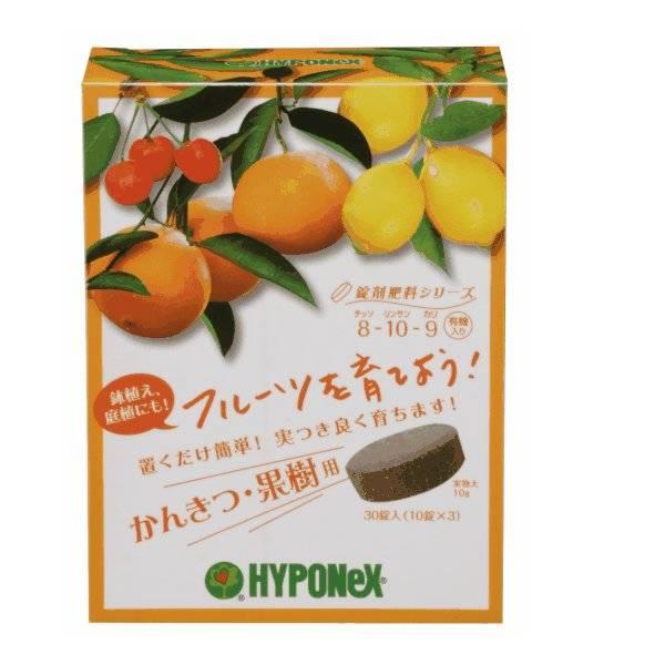 錠剤肥料シリーズ かんきつ 果樹用 30錠