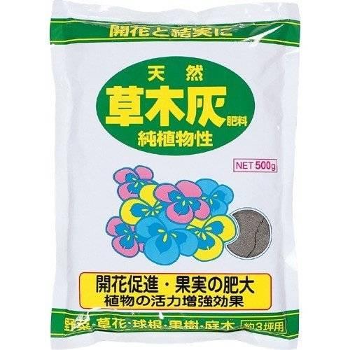アミノール化学研究所 草木灰(500g)