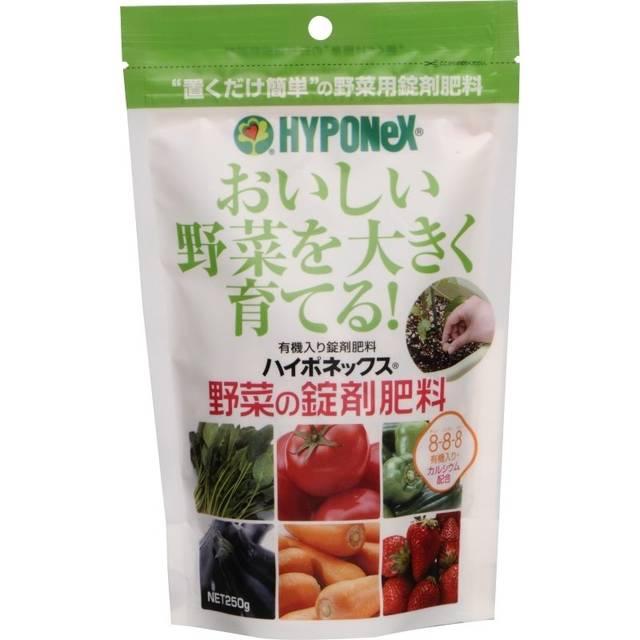 ハイポネックス 野菜の錠剤肥料 250g