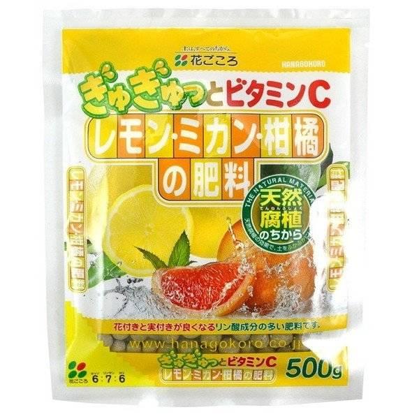 花ごころ レモン・ミカン・柑橘の肥料