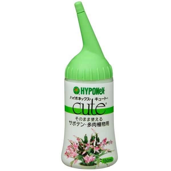 ハイポネックス キュート サボテン・多肉植物用
