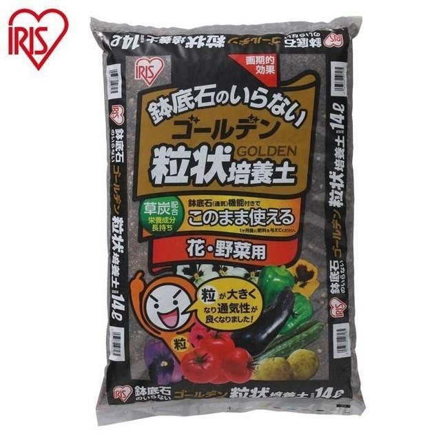 アイリスオーヤマ ゴールデン粒状培養土 花・野菜用