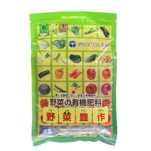 プロトリーフ 野菜の有機肥料 野菜豊作 700g