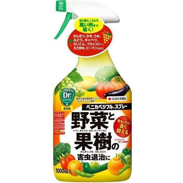 殺虫剤 ベニカベジフルスプレー 1000ml