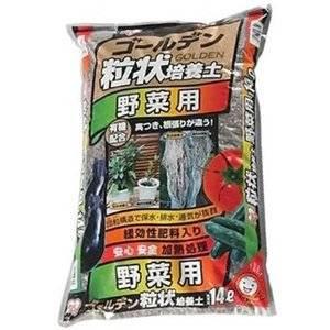 アイリスオーヤマ ゴールデン粒状培養土 野菜用