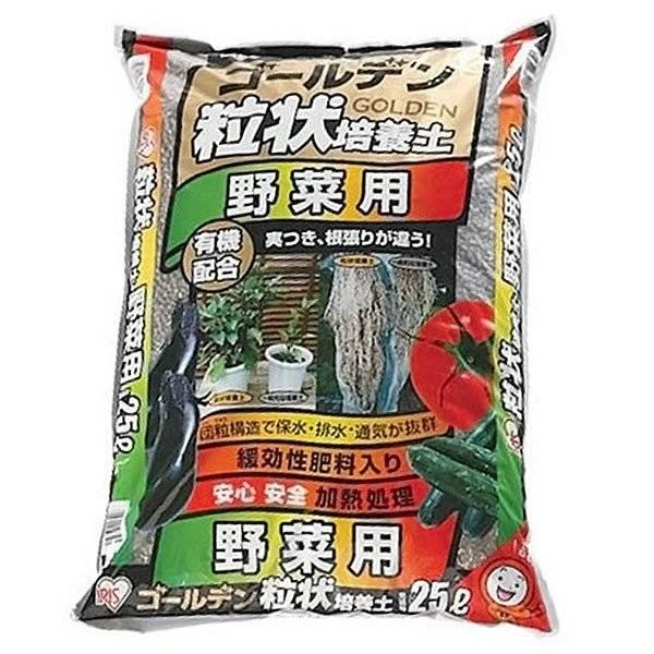 ゴールデン培養土 野菜用培養土 25L