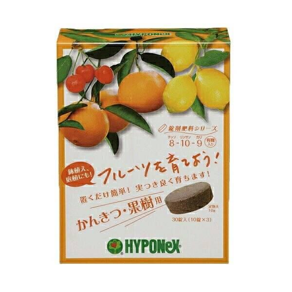ハイポネックス 置肥 錠剤肥料 かんきつ・果樹用 30錠入