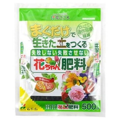 花ごころ 花ちゃん肥料 500g