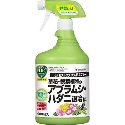 殺虫剤 GFモストップジンRスプレー 900ml