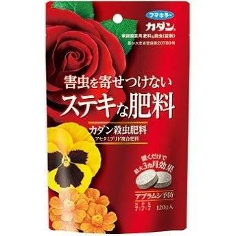 園芸用殺虫剤/肥料 フマキラー カダン 殺虫肥料 120g