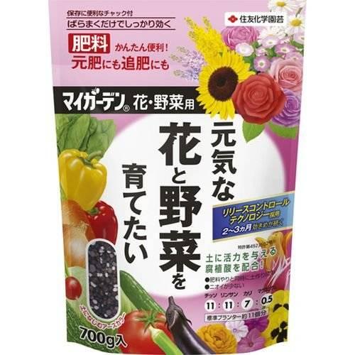 マイガーデン 花・野菜用 700g 住友化学園芸